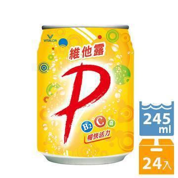 圖片來源/PChome線上購物