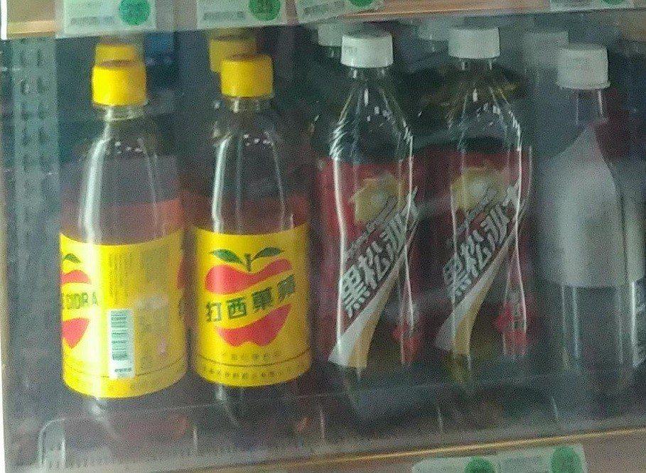圖片來源/老魯雞