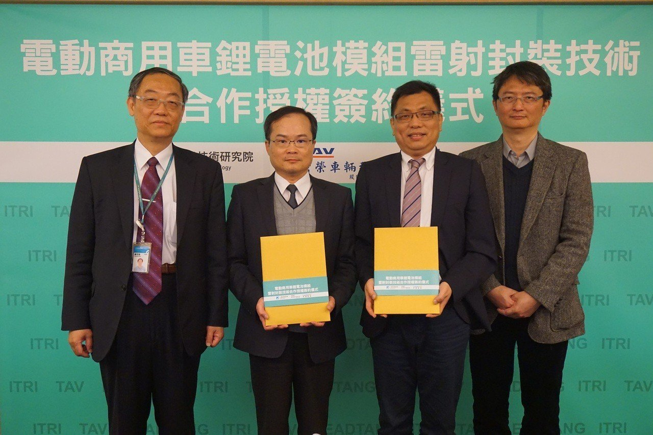 工研院與唐榮車輛科技今天簽署「電動商用車鋰電池模組雷射封裝技術」合作開發合約。圖...