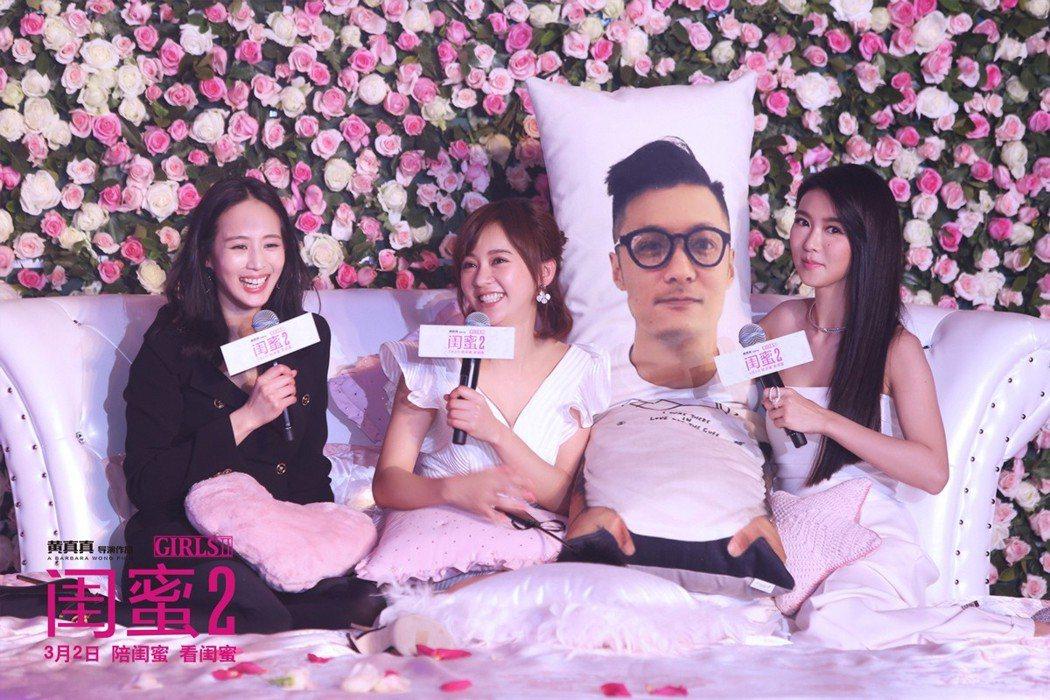 張鈞甯(左起)、陳意涵、薛凱琪,出席「閨蜜2」北京記者會。圖/華映提供