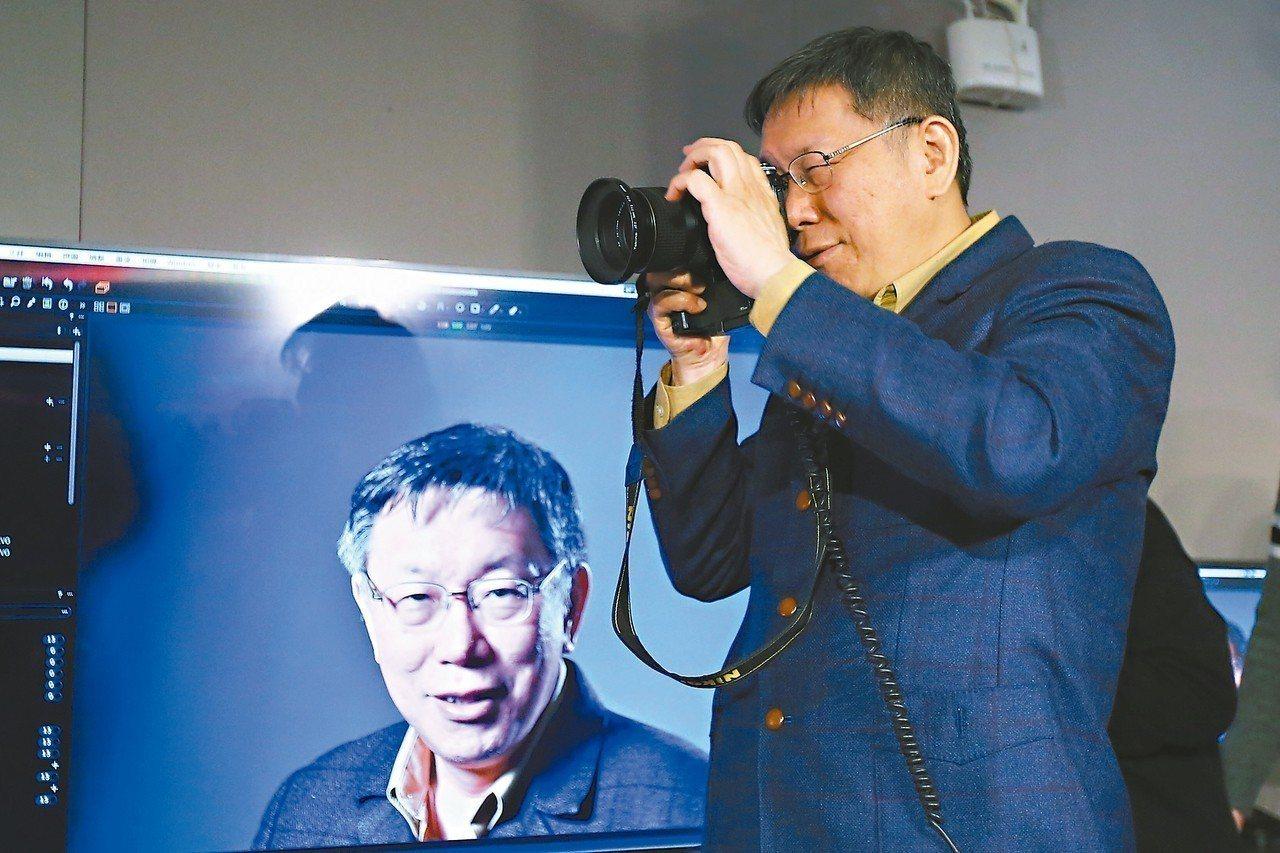台北市長柯文哲昨出席影視音實驗教育機構成果展,拿起相機體驗攝影棚人像拍攝。 記者...