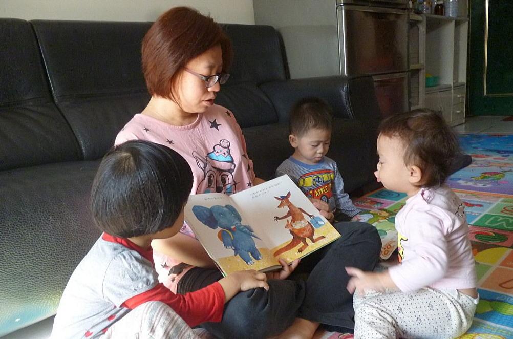 106學年第2學期5歲幼兒免學費就學補助於今年3月開始辦理。 圖/中央社資料照