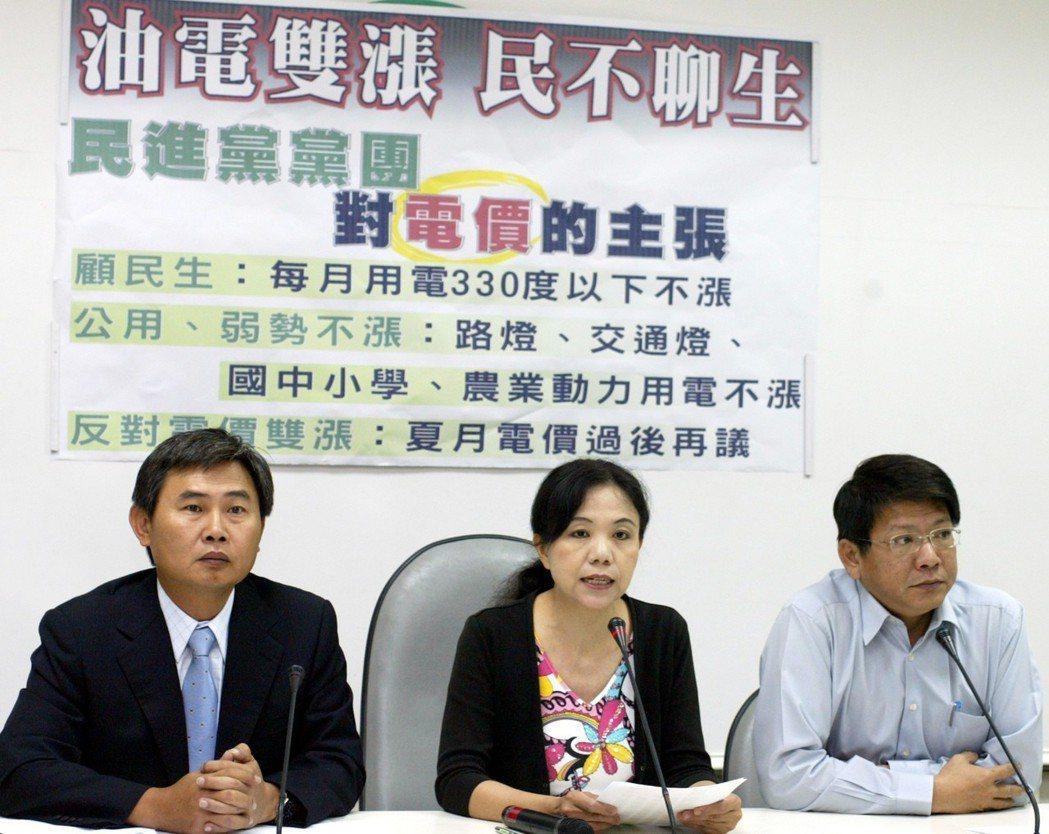民進黨立委李俊毅(左起)、葉宜津、潘孟安2008年批油電雙漲民不聊生。 圖/聯合...