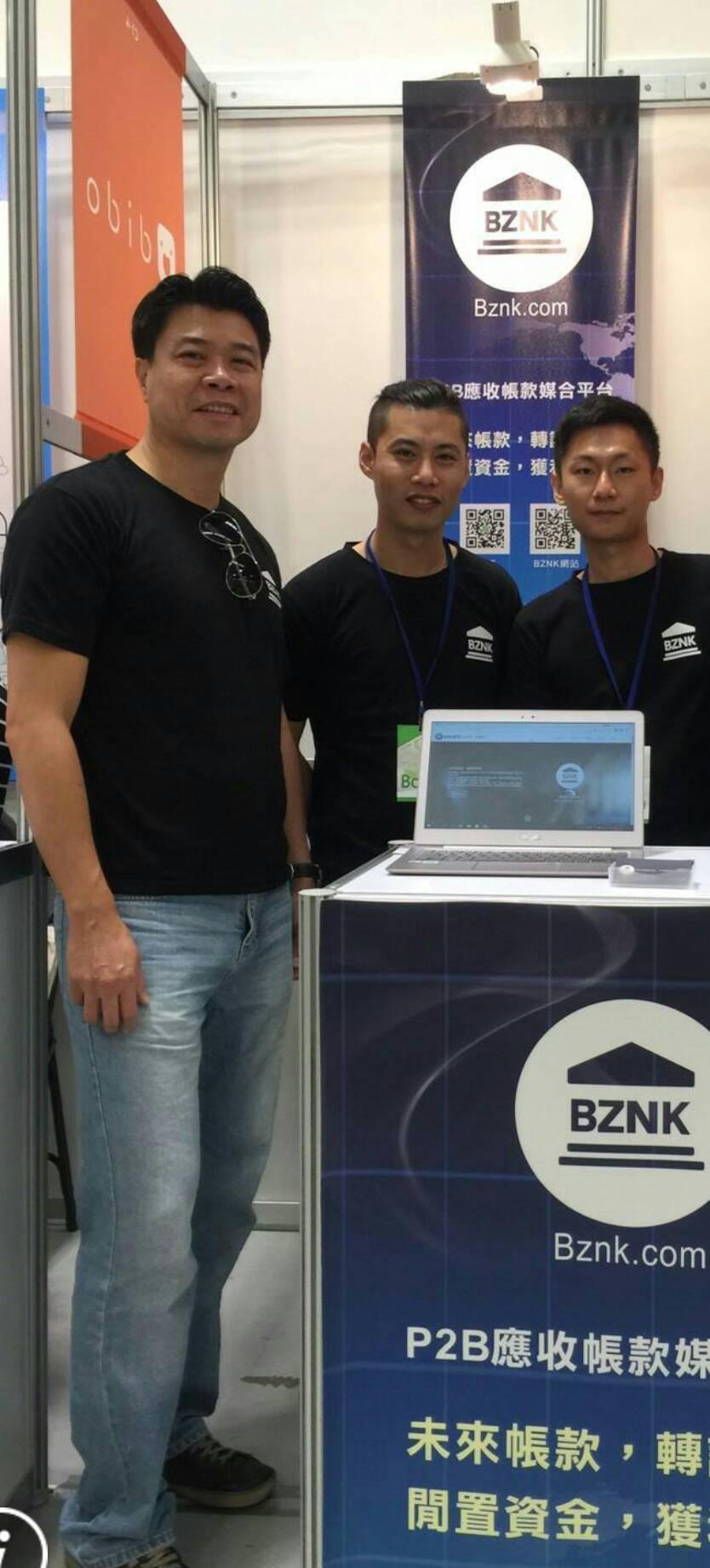 圖為中正大學企業管理系教授王明昌、BZNK必可票貼行銷推廣經理林彥君、BZNK必...