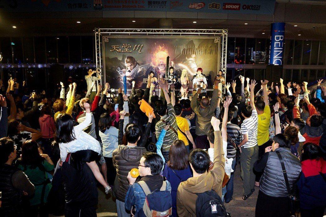 《天堂M》南下走春回饋活動共吸引了1730名玩家熱情參與。