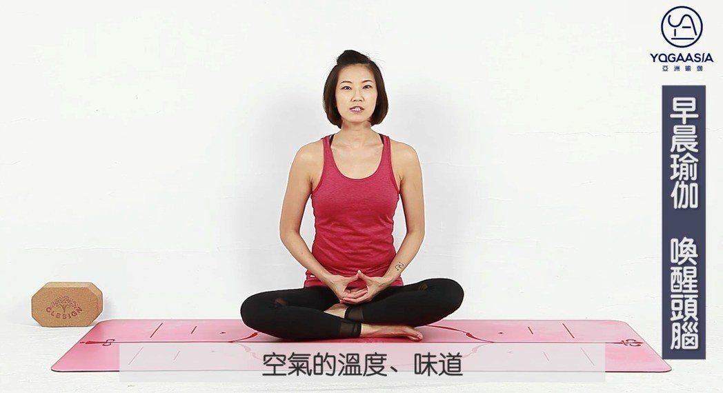 早晨冥想。 圖片提供/亞洲瑜伽