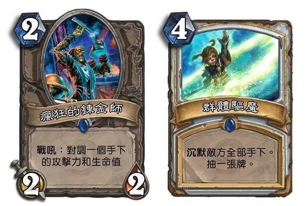 玩家可自行根據狀況調整牌組。