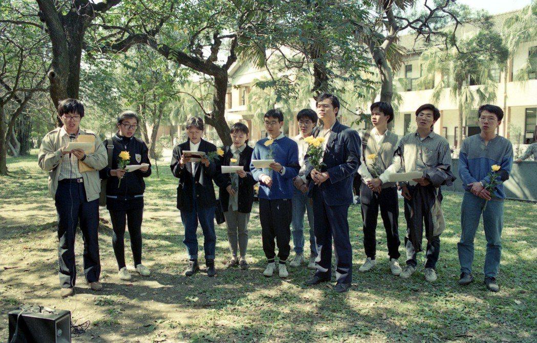 圖為1989年臺大師生在文學院後方草坪舉行臺大林茂生教授及二二八事件死難師生的追...