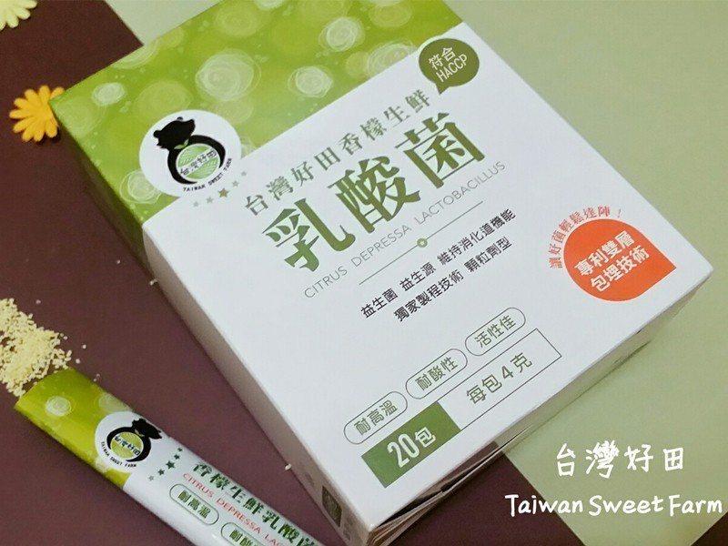 圖二:台灣好田乳酸菌特選10多種益生菌,香檬口味獨家先創。