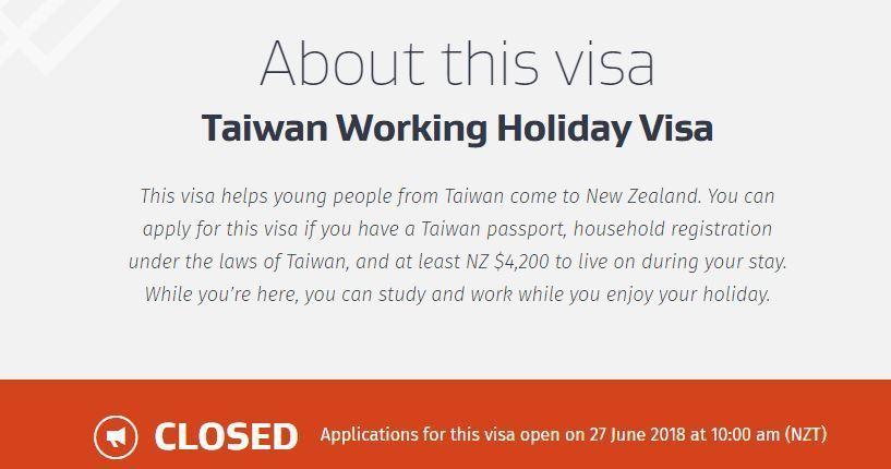 申請打工度假方式 immigration.govt.nz