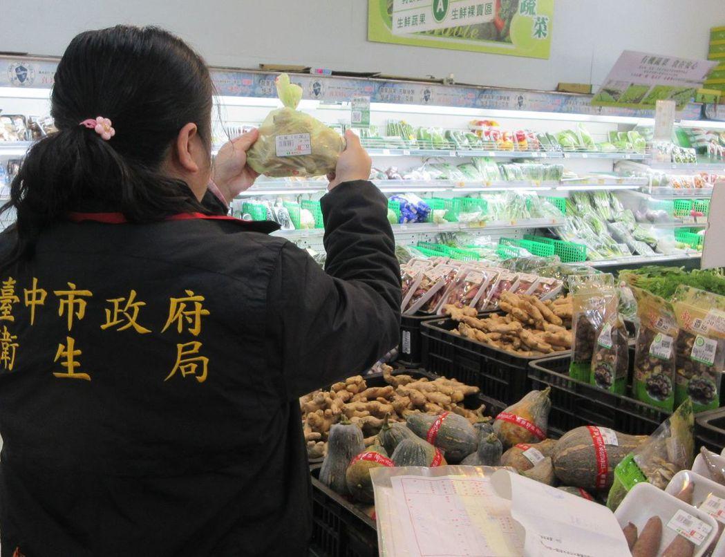 台中市食安處提醒民眾,選購乾薑時,可挑選有認證且來源清楚的農產品。圖/台中市食安...