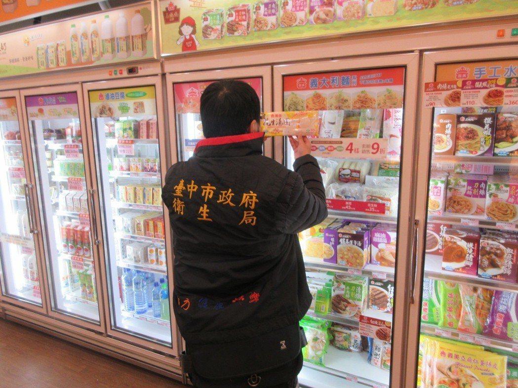 台中市食安處提醒民眾,選購湯圓時,可留意產品包裝、標示。圖/台中市食安處提供