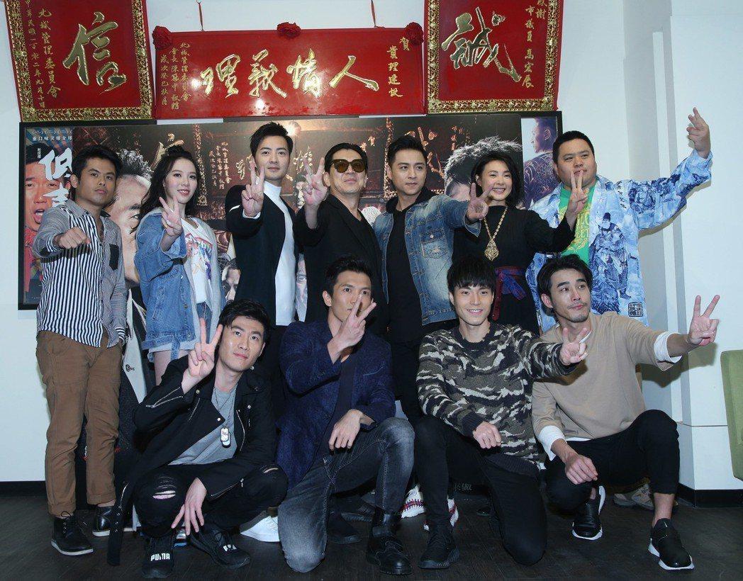 「角頭2」破億演員開心慶功。記者陳瑞源/攝影