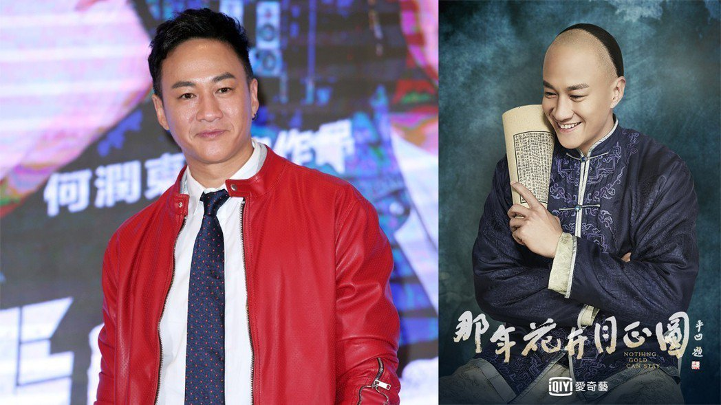 何潤東演出「花開」中的暖男「吳聘」。圖/聯合報系資料照、愛奇藝提供
