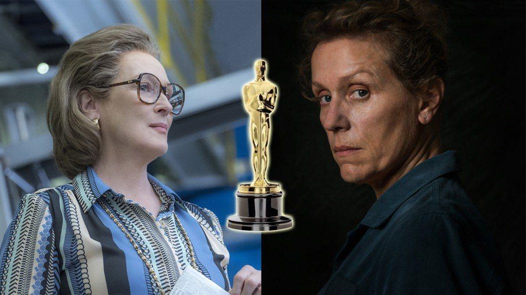 梅莉史翠普以「郵報:密戰」挑戰第4座奧斯卡金像獎,將面對呼聲極高的「意外」女星法