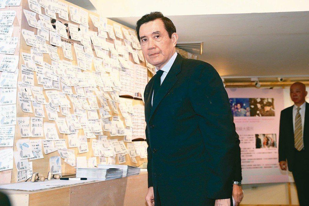 前總統馬英九昨到228和平紀念館參觀展覽,並在題字牆留下「面對歷史,就事論事是非...