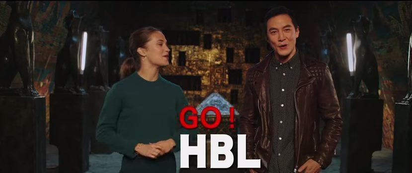 「古墓奇兵」男女主角吳彥祖(左)與艾莉西亞薇坎德(右)聯手為HBL加油。圖/擷自...