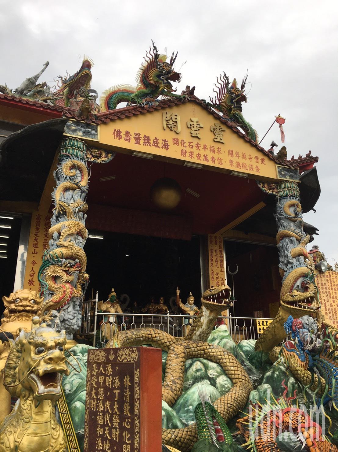 靈雲寺哲學廟位於桃園龜山,創立至今已有26年歷史,主寺玄天上帝。記者曾健祐/攝影
