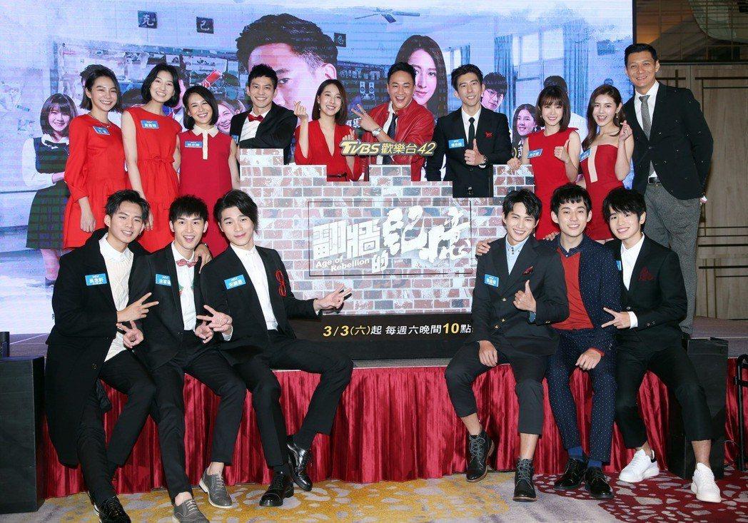 何潤東製作、主演「翻牆的記憶」舉辦首映會。記者陳瑞源/攝影