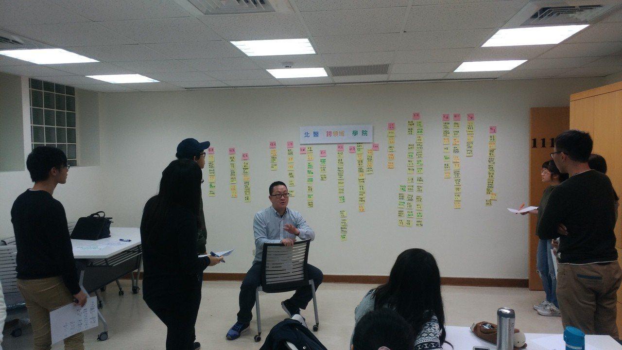 台北醫學大學開國內大學先例,成立跨領域學院,圖為該學院開設的「設計思考在北醫工作...