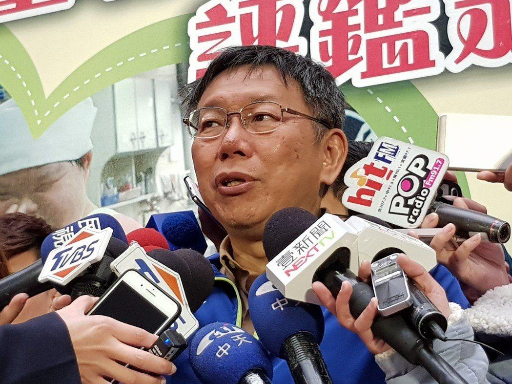 聯合報系願景工程三月廿、廿一日舉辨兩場公民沙龍,邀台北市長柯文哲等展開跨代對話。...
