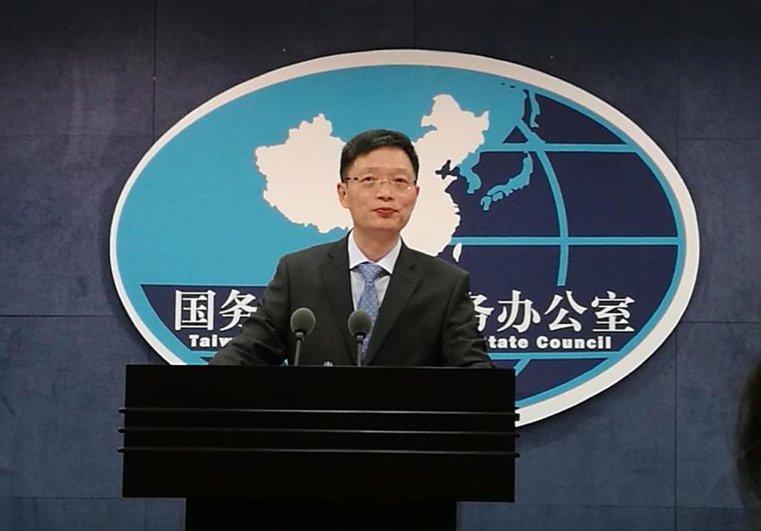 中共國台辦發言人安峰山,昨天在例行記者會公布「關於促進兩岸經濟文化交流合作的若干...