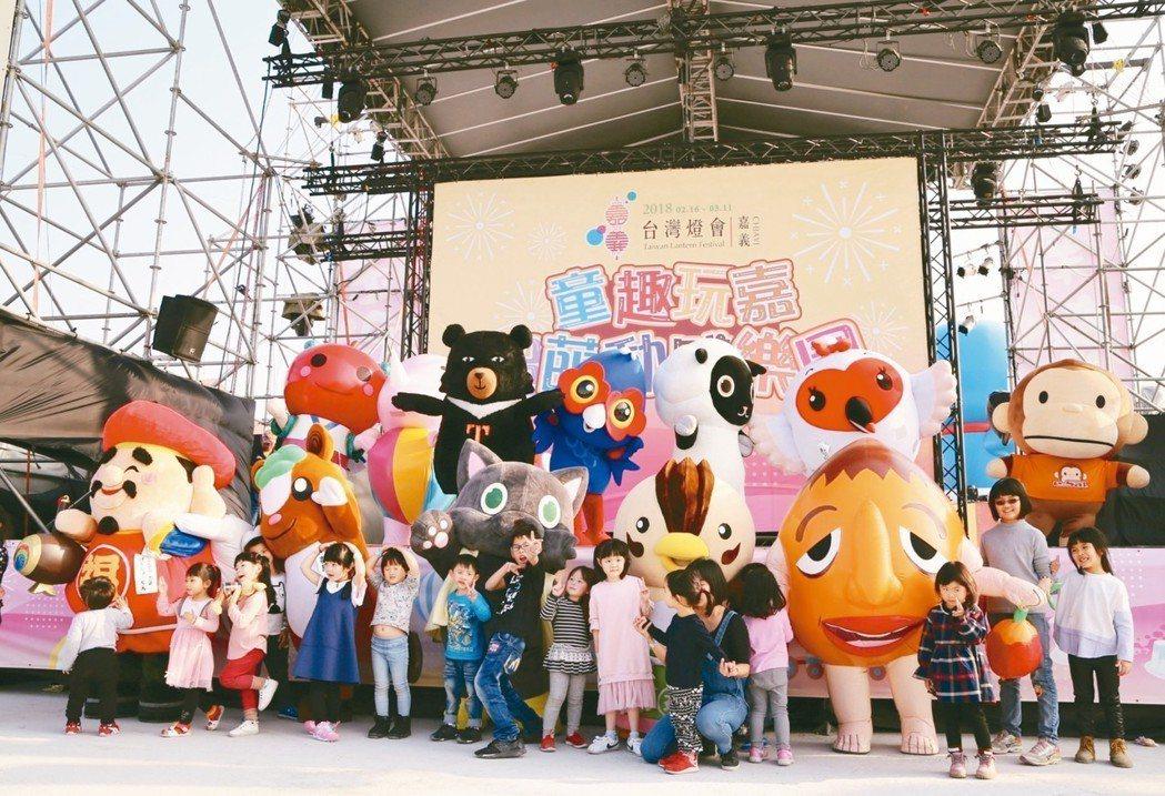 2018年台灣燈會在嘉義縣,將以佇立在阿里山巔的原住孩童與台灣犬造型為主燈,高2...