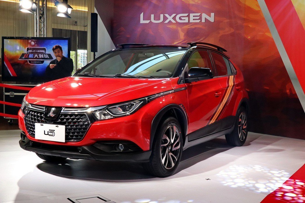 LUXGEN U5烈焰版雙色客製車。 記者陳威任/攝影