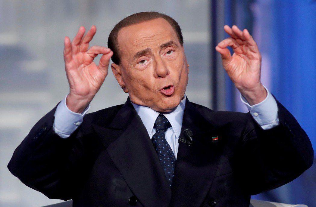 對於擅長從亂局中看見機會的貝魯斯柯尼來說,現在義大利政壇形勢可能大有機會。 圖/...