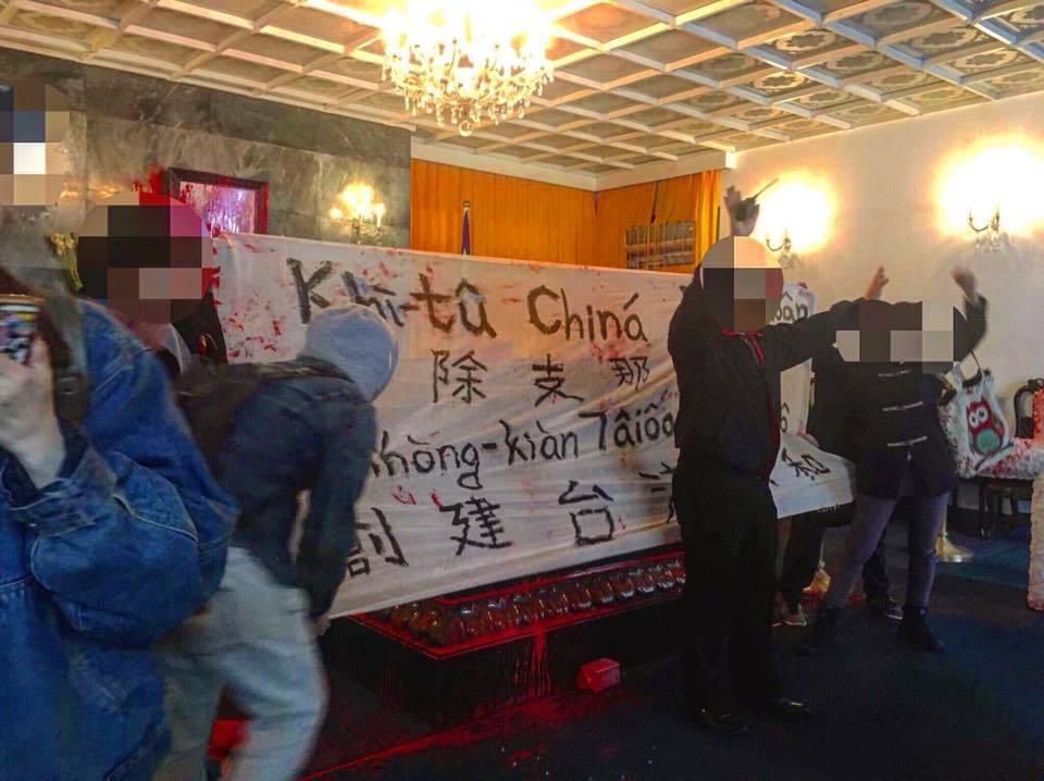 桃園慈湖的蔣中正陵寢2月28日遭民眾闖入在棺柩上潑漆。 圖/擷取自網路