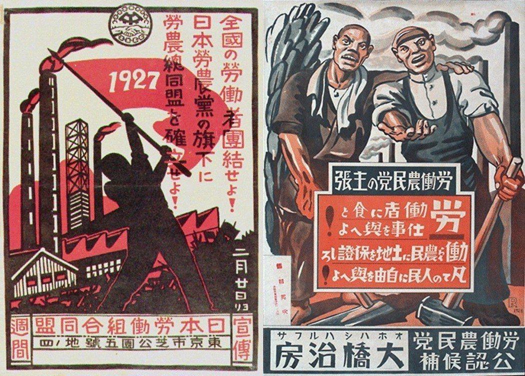 在1926年重建的日共黨員雖少,但在學生、知識界具有相當大的影響力,也掌握了偏左...
