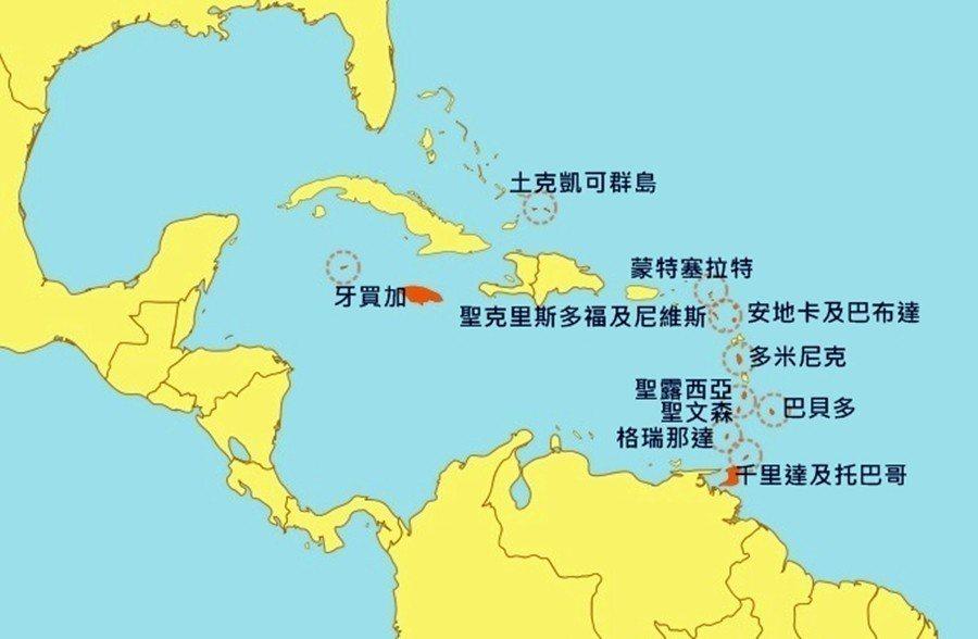 組成西印度聯邦的國土,大致可分為三個部分:千里達島、千里達以北到海地之間10餘座...