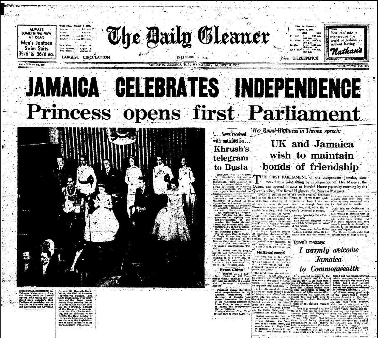 金、黑、綠三色組成的牙買加國旗,在1962年8月6日冉冉升起。 圖/維基共享