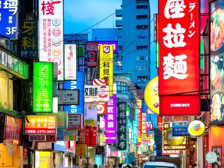 作為國民小吃,台灣滷味市場的演進就像整個小吃市場的縮影,不僅產品與經營模式重要,...