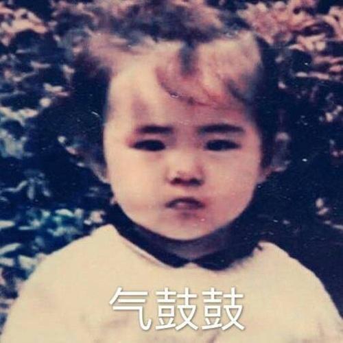 王祖賢童年。圖/摘自微博