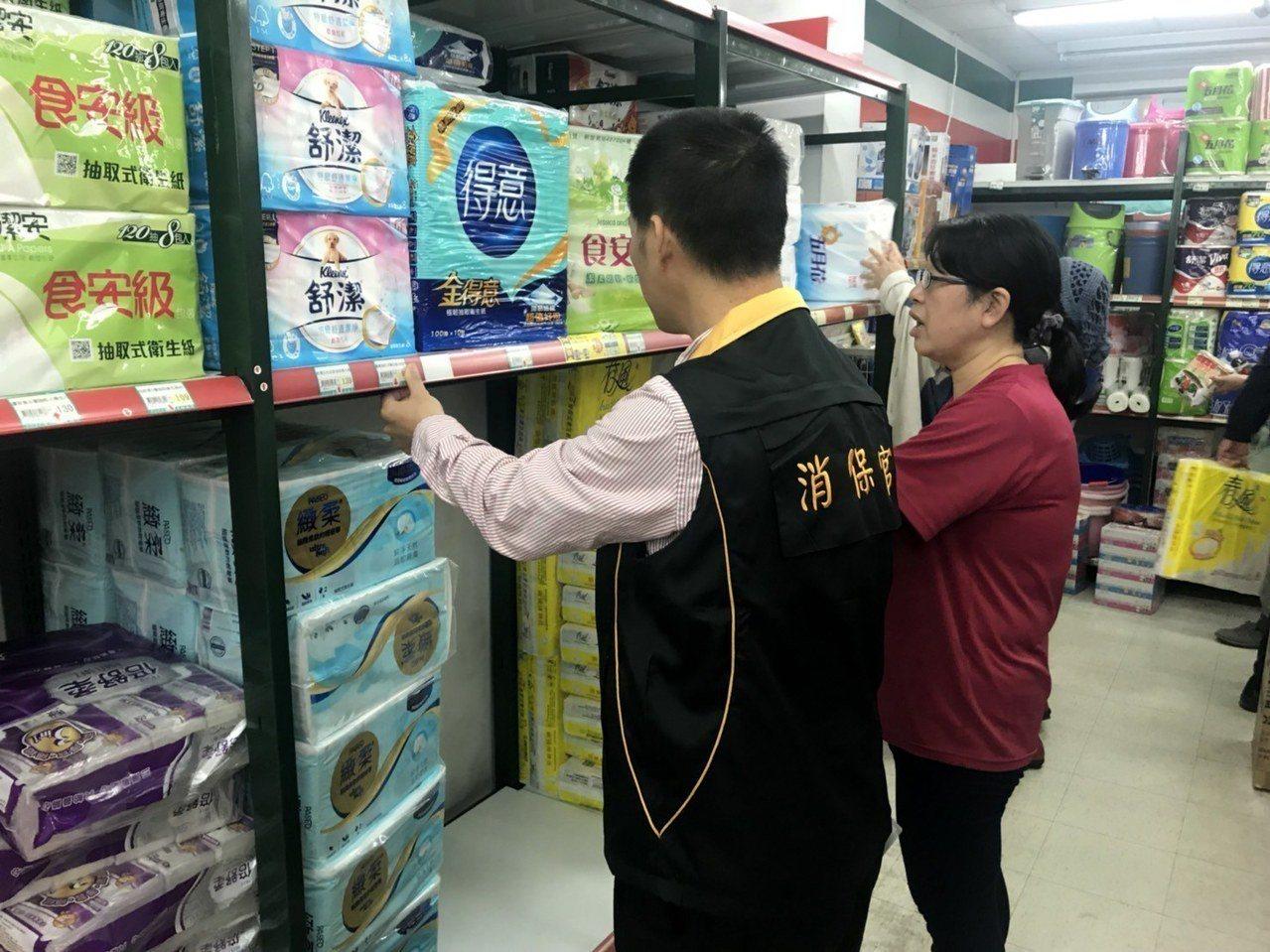 台灣衛生紙漲價傳聞引發搶購潮,凸顯全球通膨正蠢蠢欲動。 歐新社