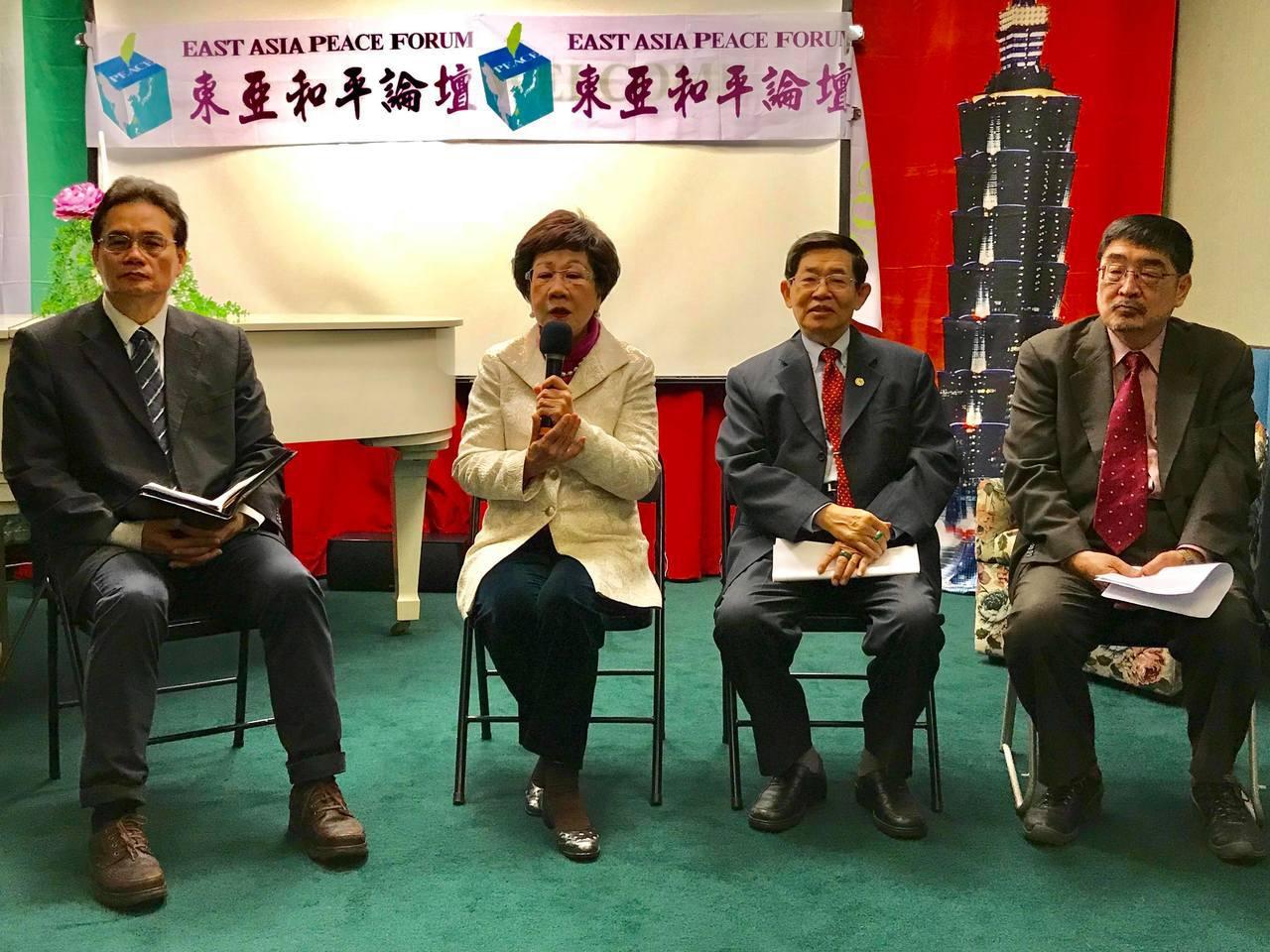 前副總統呂秀蓮(左二)強力推動的第一屆東亞和平論壇,將於本週六日在圓山飯店舉行。...