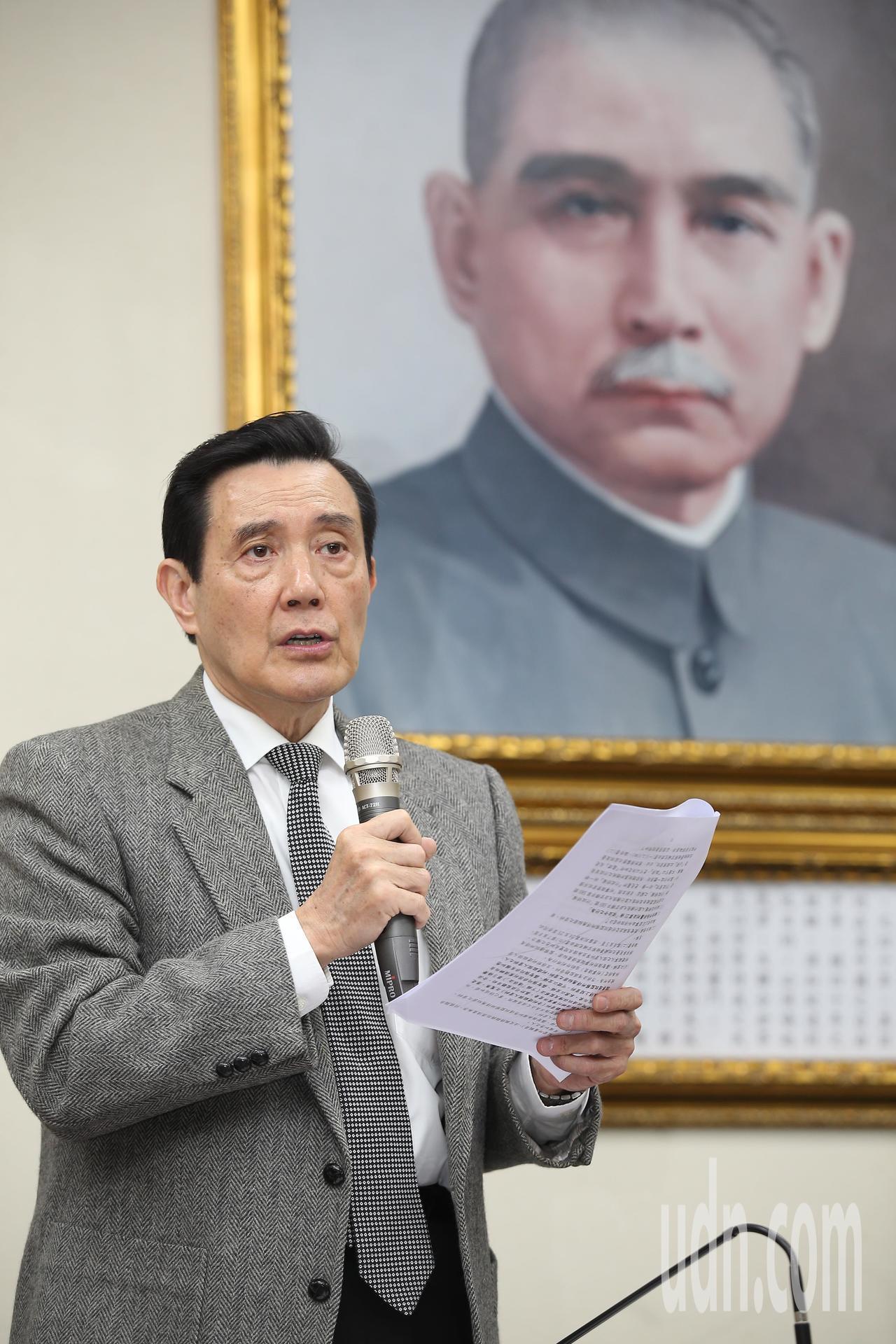 領過中山獎學金的前總統馬英九(圖)表示,領中山獎學金是「抓耙子」說法,沒有道理及...