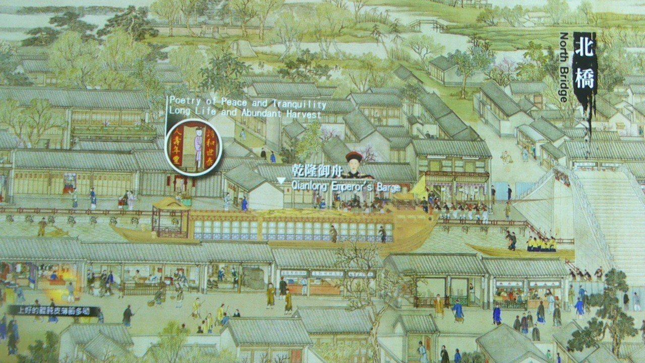 今天起到15日在高雄國際會議中心展開的「海淀區三山五園文化巡展」,數位化的乾隆南...