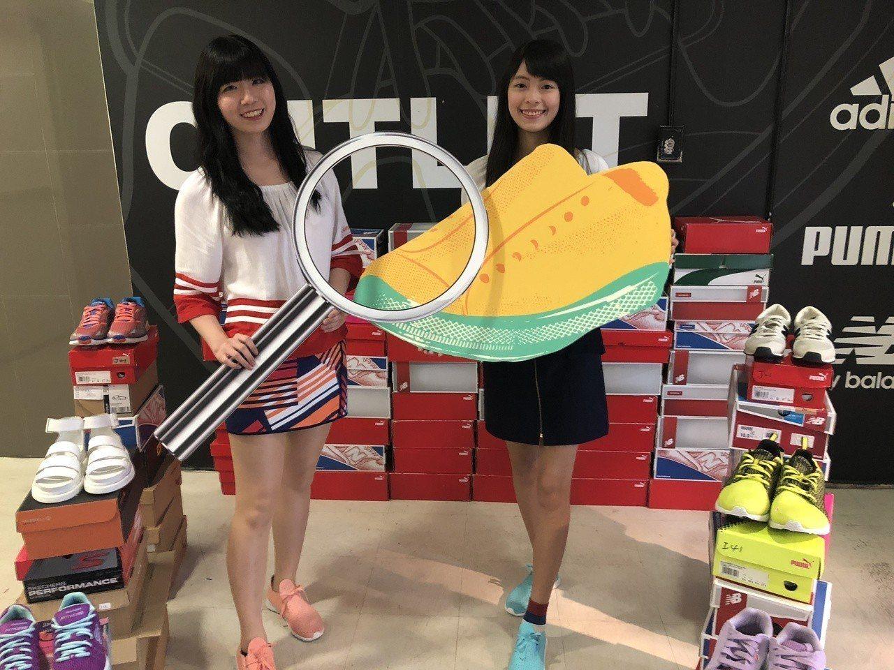 台中日曜天地Outlet「名牌NG鞋清倉會」將於3月2日登場,最低下殺300元起...