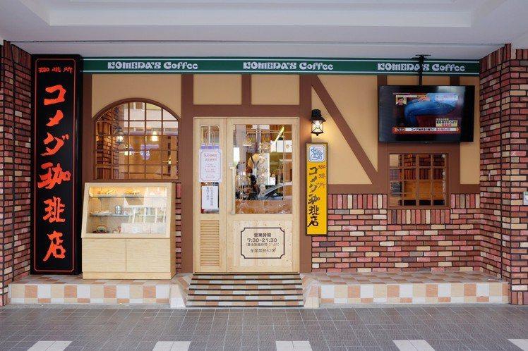 Komeda's Coffee(コメダ珈琲店)重現和洋風裝潢。圖/記者沈佩臻攝影