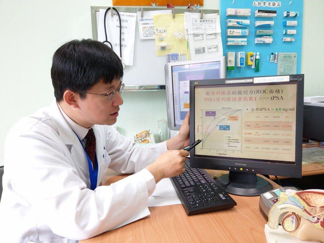 北榮員山分院泌尿科主任蔣智宏說明,研究團隊以PHI精準診斷攝護腺癌成果,未來將成...