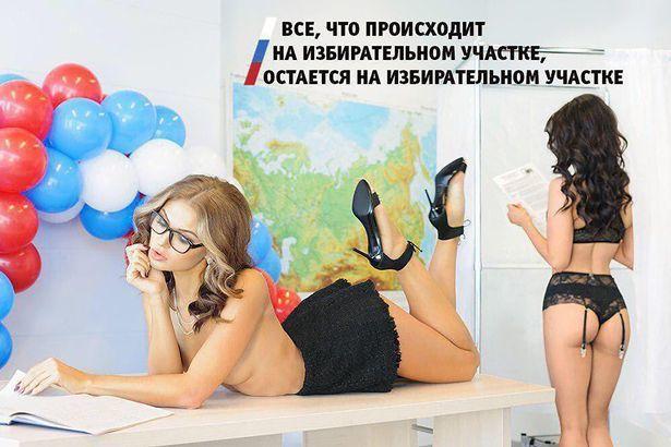 上空女模趴在桌上研究選舉手冊。(取自MAXIM)