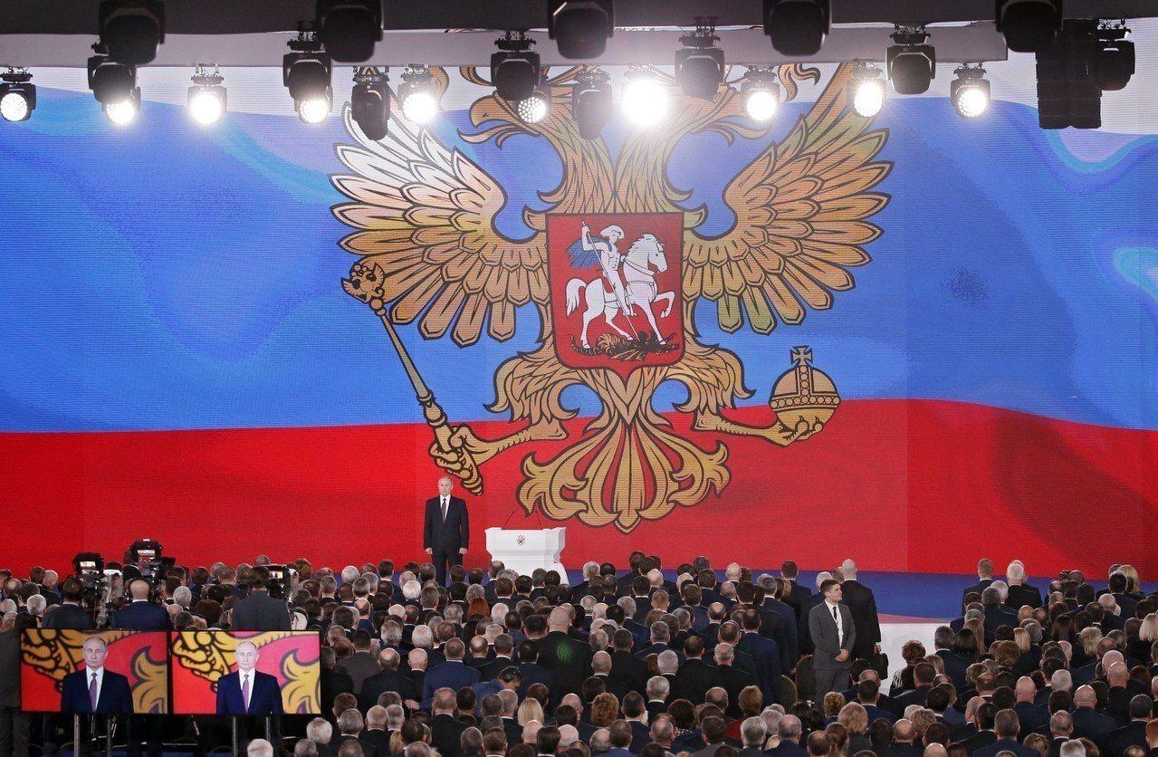 俄國總統普亭1日對國會發表國情咨文。歐新社