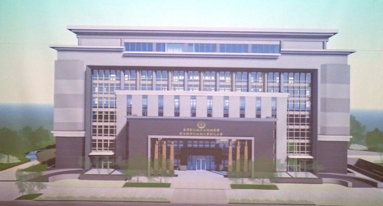 彰化地檢署和行政執行署彰化分署聯合辦公室建築的正面設計圖。記者何烱榮/翻攝