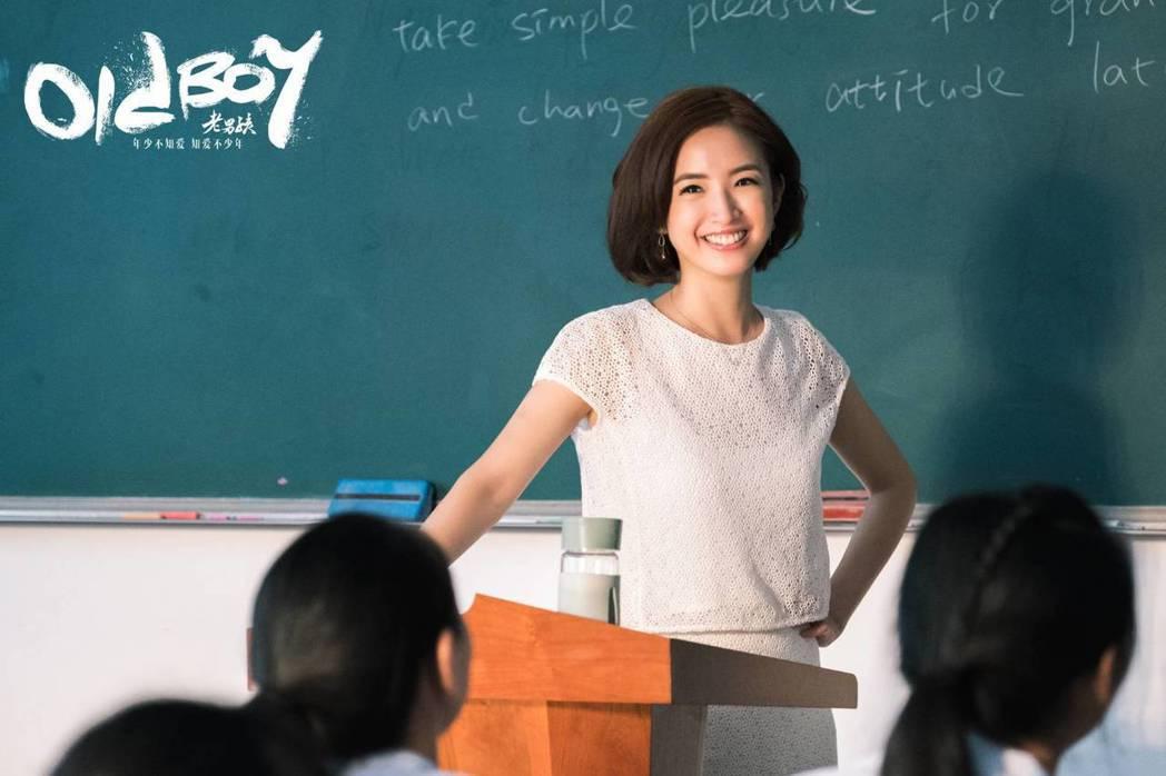 林依晨在「老男孩」中詮釋麻辣教師。圖/周子娛樂提供