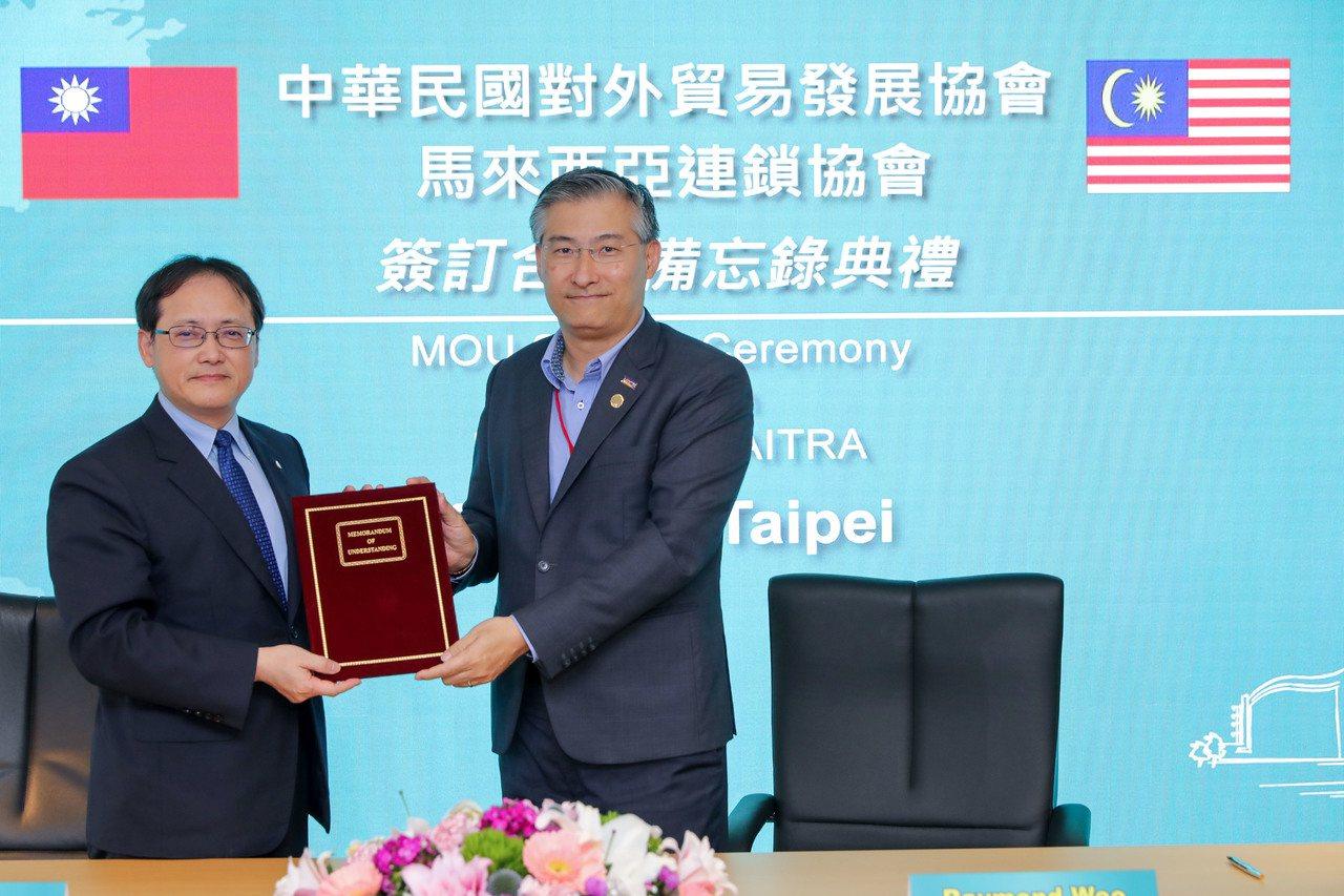外貿協會與馬來西亞連鎖協會昨(1)日簽署MOU。(貿協提供)