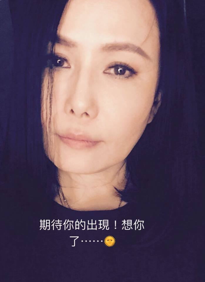 江蕙因胃食道逆流胃痛1個月。圖/摘自臉書