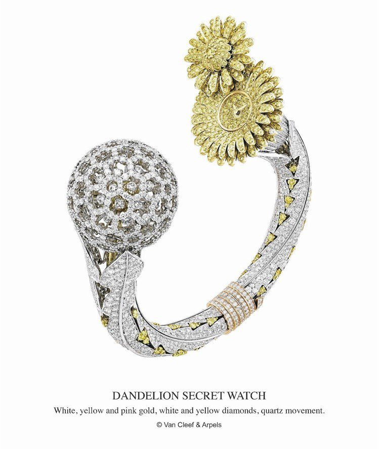 Dandelion Secret蒲公英神秘珠寶表,價格店洽。 圖/梵克雅寶提供