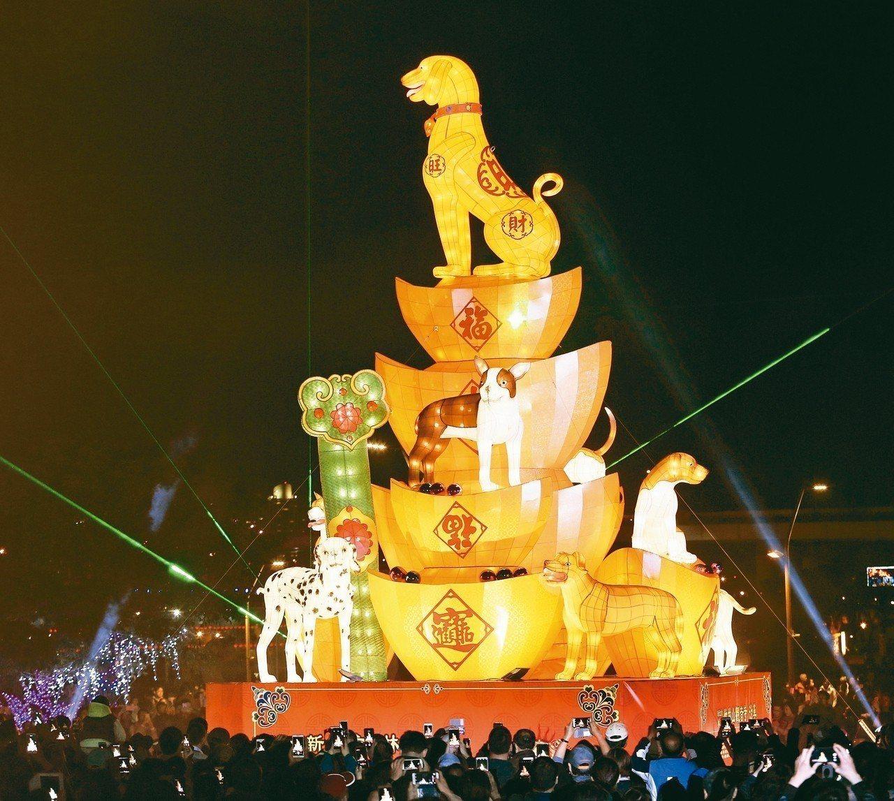 新北市祈福燈會昨晚點燈,「金犬福旺」主燈,高八米、共九隻不同金色狗及金元寶,閃耀...